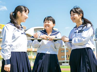 女子教育   教育の特色   静岡県西遠女子学園